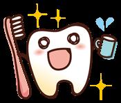 快速消除牙結石的小方法