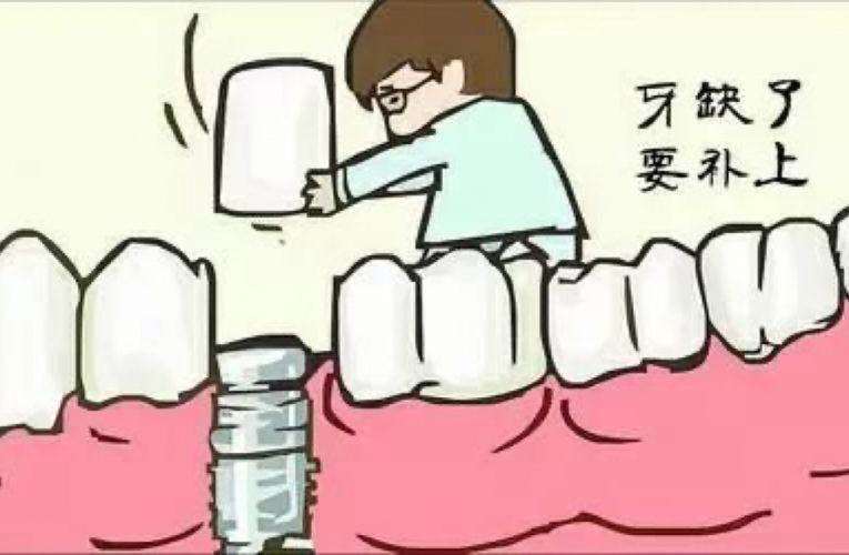 [新聞] 有人說種植牙一點都不痛,你信不?